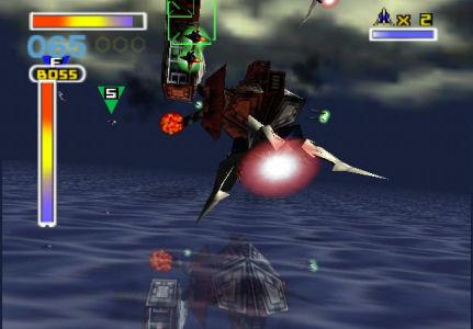 Lylat Wars Image 1